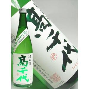 高千代 純米酒 しぼりたて生原酒 720ml...