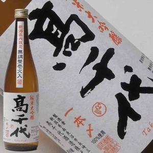 日本酒 高千代 純米大吟醸 壜燗壱火入 720ml|taiseiya