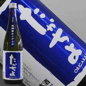 日本酒 たかちよ 青 720ml 豊醇無盡 高千代酒造 新潟県|taiseiya