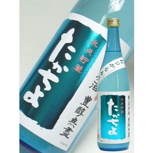 日本酒 たかちよ スカイブルー 720ml 氷点貯蔵 おりがらみ本生 豊醇無盡 高千代酒造 新潟県|taiseiya
