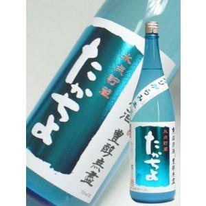 日本酒 たかちよ スカイブルー 1800ml 氷点貯蔵 おりがらみ本生 豊醇無盡 高千代酒造 新潟県|taiseiya