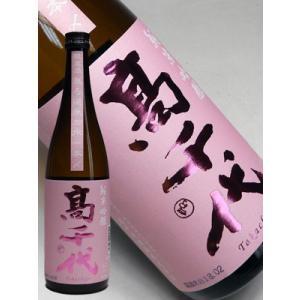 日本酒 高千代 純米吟醸 無濾過無加水 一本〆 720ml 新潟県内限定 高千代酒造|taiseiya