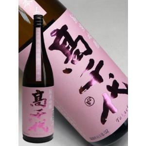 日本酒 高千代 純米吟醸 無濾過無加水 一本〆 1800ml 新潟県内限定 高千代酒造|taiseiya