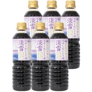 醤油 山崎醸造 淡雪 500ml×6本 あわゆき 新潟県 ヤマサキ taiseiya
