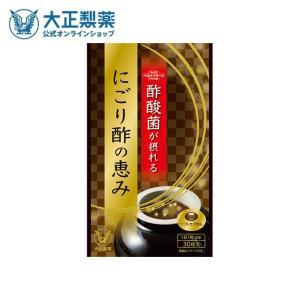 【公式】大正製薬 にごり酢の恵み にごり酢 酢酸菌 食用発酵菌 菌活