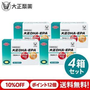 大正DHA・EPA 1箱 5粒×30袋(約30日分)×3箱セット 通常価格(税込):15,552円 ...