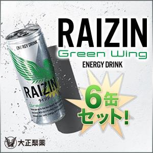 大正製薬 RAIZIN Green Wing (ライジングリーンウイング)  エナジードリンク 6缶