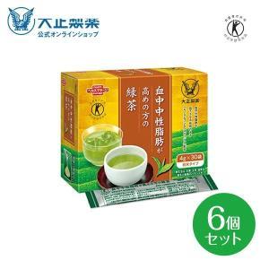 中性脂肪 血中中性脂肪が高めの方の緑茶 6箱 180袋 10...