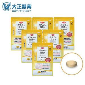 おなかの脂肪が気になる方のタブレット 粒タイプ 1袋 90粒 6袋セット サプリメント 機能性表示食...