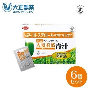 青汁 大麦若葉青汁 キトサン 6箱 180袋 10%OFF ...