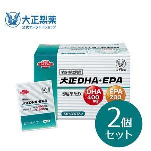 DHA EPA サプリ サプリメント 大正DHA・EPA 2箱 60袋 10%OFF 送料無料 大正製薬
