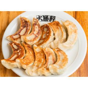 大勝軒の手作り餃子1パック(10個入り)|taishoken