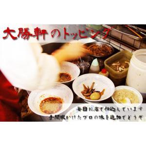 大勝軒のラーメン・つけ麺用生麺200g|taishoken|02