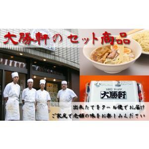 大勝軒つけ麺もりそばお試しセット2人前入り(割りスープ付)スープの濃さをお好みで調整、ひと味違います。|taishoken|02