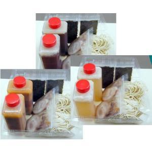 大勝軒ラーメン三つの味セット|taishoken