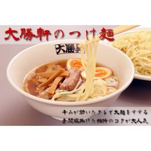 大勝軒のつけ麺(もりそば)2人前入り(簡単な作り方パンフで美味しく作れます)グルメ2019 叉焼 味付けメンマ 麺の太さ  スープの脂選べます|taishoken|02