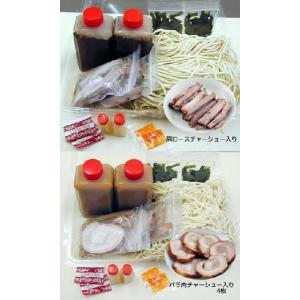 大勝軒つけ麺もりそば二つの味セット4人前入り(醤油は肩ロース、味噌はバラ肉)|taishoken