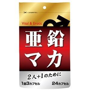 青春薬品 亜鉛・マカ 24カプセル|taisyou