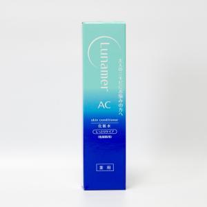 ルナメアAC スキンコンディショナー(化粧水)しっとりタイプ 120ml 医薬部外品 富士フイルム|taisyou
