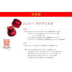 アスタリフト ASTALIFT ジェリーアクアリスタ(レフィル)60g(美容液)富士フイルム taisyou 02