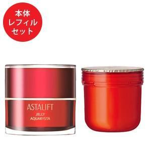 アスタリフト ASTALIFT ジェリーアクアリスタ 40g(美容液)富士フイルム 本体・レフィルセット|taisyou