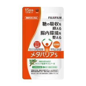 メタバリアS(機能性表示食品)120粒 富士フィルム|taisyou