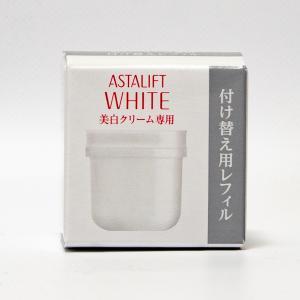 アスタリフト ASTALIFT ホワイトクリーム(レフィル)30g 美白クリーム 富士フイルム 医薬部外品 リニューアル|taisyou