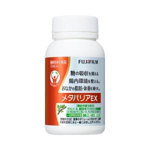 メタバリアEX 720粒 富士フィルム 大正