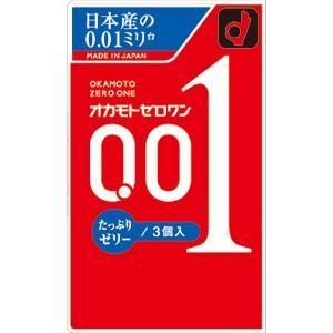 オカモト ゼロワン 0.01 たっぷりゼリー 3個入り コンドーム