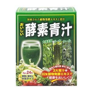おいしい 酵素青汁 24包 ジャパンギャルズの商品画像|ナビ