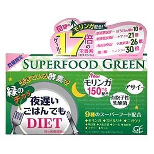 夜遅いごはんでもダイエット スーパーフードグリ...の関連商品1
