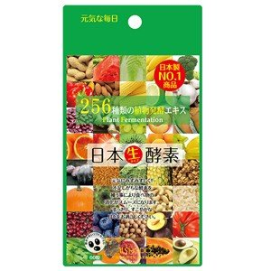 日本生酵素256 60粒 愛粧堂 (生酵素 酵素 サプリ)|taisyou