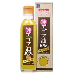エゴマ油100% 170g ウエルネスライフサイエンス  (...