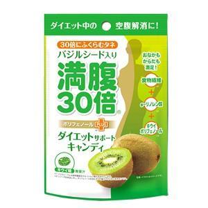 満腹30倍 ダイエットサポートキャンディ キウイ 42g グラフィコ|taisyou