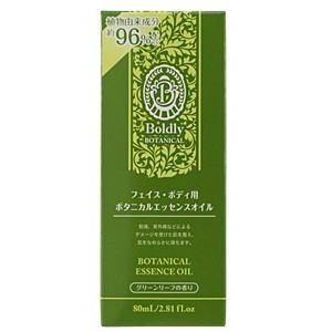 ボルドリー ボタニカルオイル グリーンリーフの香り 80ml アクアノア|taisyou