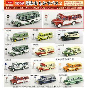1/110スケール 昭和おもひでバス2|taisyou