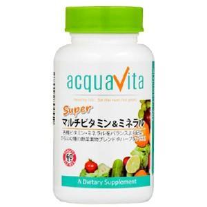 スーパーマルチビタミン&ミネラル 60粒 アクアヴィータ|taisyou
