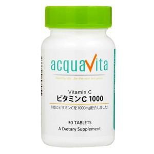 ビタミンC1000 30粒 アクアヴィータ|taisyou