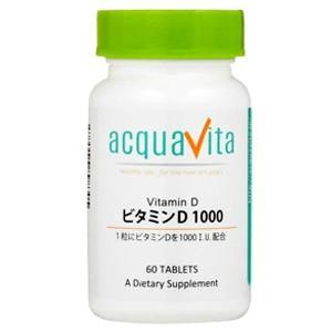 ビタミンD1000 60粒 アクアヴィータ|taisyou