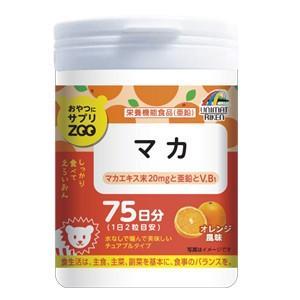 おやつにサプリZOO マカ オレンジ風味 150粒 ユニマッ...