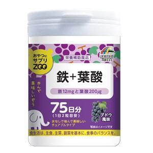 おやつにサプリZOO 鉄+葉酸 ブドウ風味 150粒 ユニマットリケン taisyou