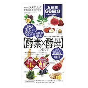 イースト×エンザイムダイエット お徳用 132粒 メタボリック(酵素 サプリ)|taisyou
