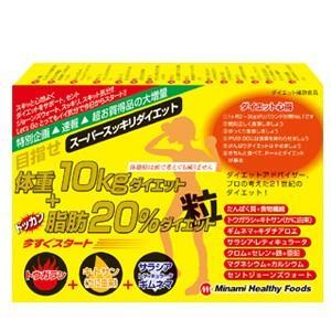 目指せ体重10kgダイエット+ドッカン脂肪20%ダイエット粒 6粒x75袋 ミナミヘルシーフーズ|taisyou