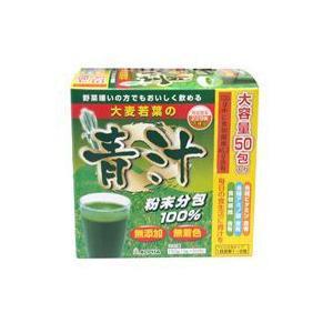 大麦若葉の青汁 100% 50包  アルファ|taisyou
