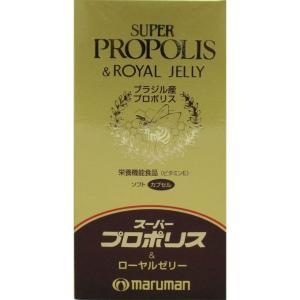 スーパープロポリス&ローヤルゼリー 100粒 マルマン|taisyou