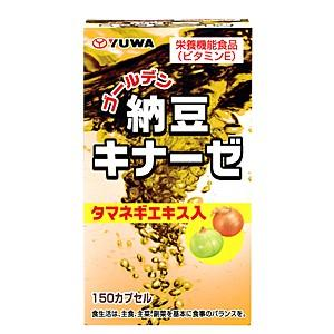 ゴールデン納豆キナーゼ 150カプセル ユーワ|taisyou