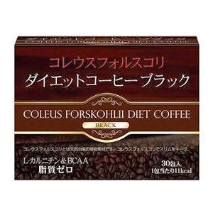 ダイエット コーヒーブラック 30包 コレウスフォルスコリ ユーワ|taisyou