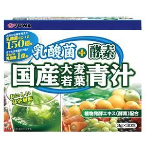 乳酸菌+酵素 国産大麦若葉青汁 30包 ユーワ|taisyou