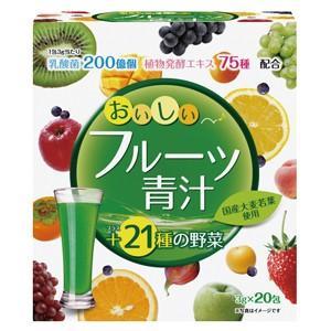 おいしいフルーツ青汁 3g×20包 ユーワ|taisyou