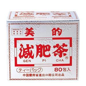 美的 減肥茶 80包 ユーワ|taisyou
